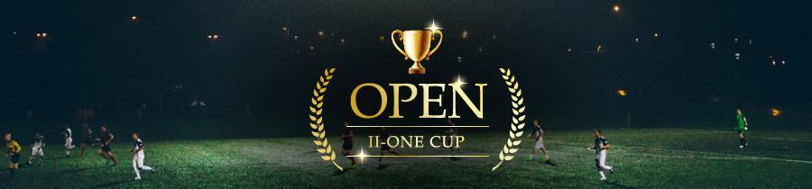 8月30日(日)第196回ii-oneCUP(オープン)