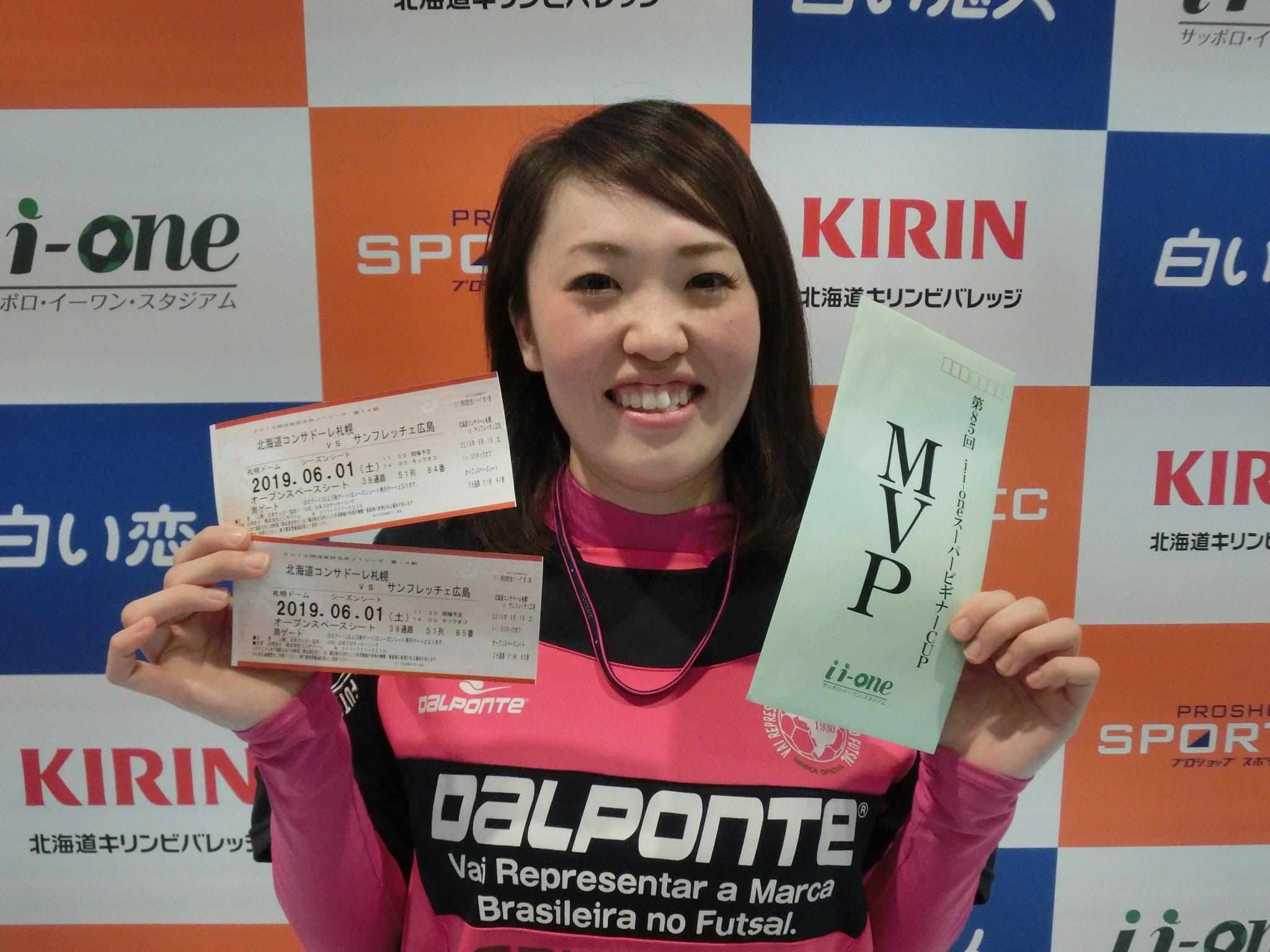 Winners & Fans