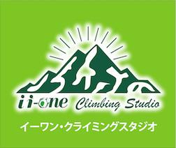 【クライミングスタジオ】