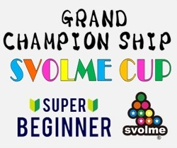 4月19日(日)2019SeasonGRANDCHAMPIONSHIP(スーパービギナー)